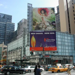 H & M Store -New York, NY