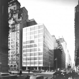 Pepsi Cola World Headquarters